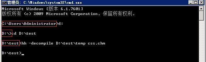 chm文件转换成html文件.jpg